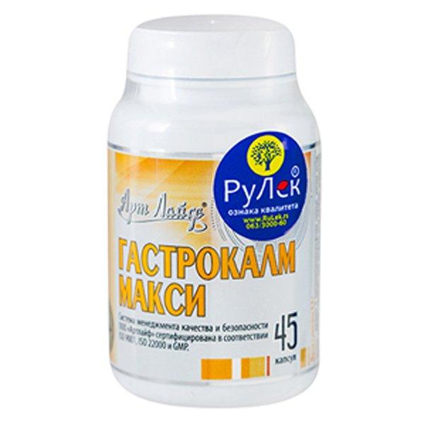 Gastrokalm