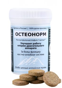 Osteonorm